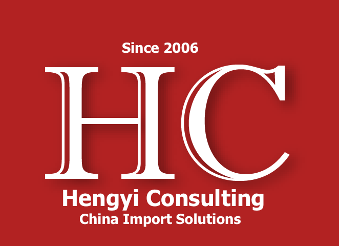 Hengyi Consulting